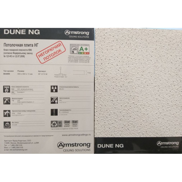 Плита Specific Dune NG board 600*60...