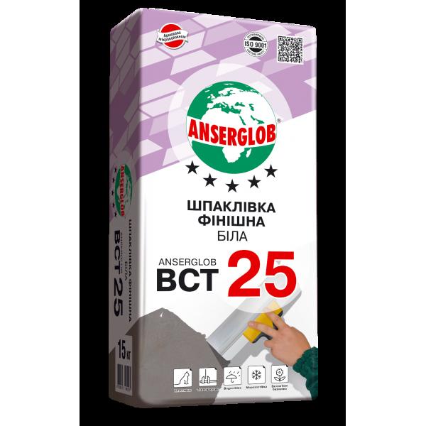 ANSERGLOB ВСТ-25 шпаклівка �...