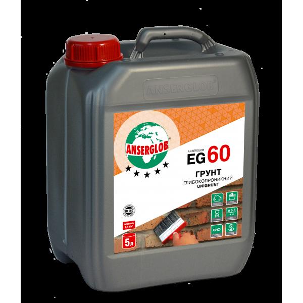 ANSERGLOB EG-60 емульсія уни�...