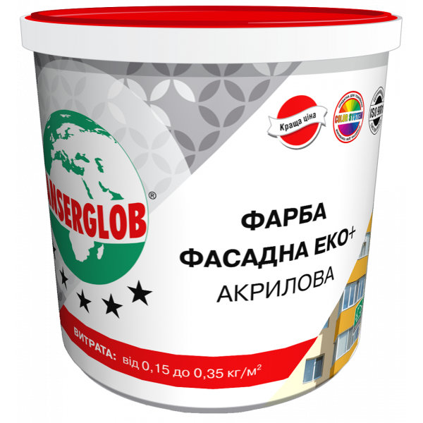 ANSERGLOB Фарба акрилова Ф...