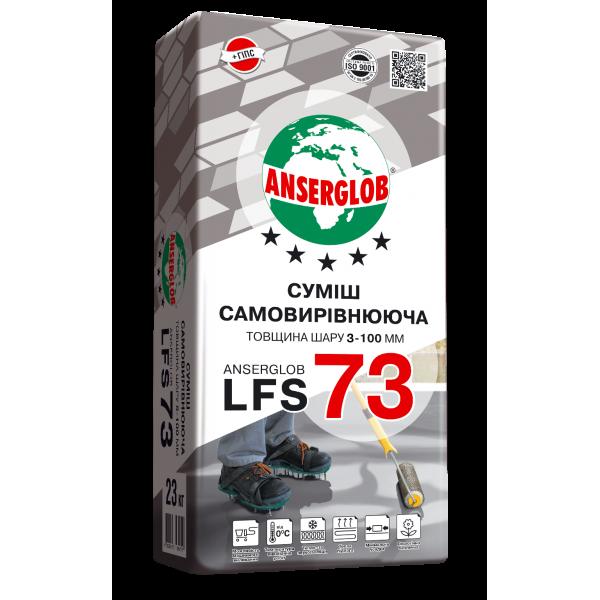 ANSERGLOB LFS-73 (5-80мм) суміш �...